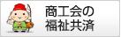 banner_fukushi