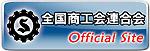 banner_zenkoku